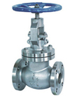 products_gate_and_globe_valves